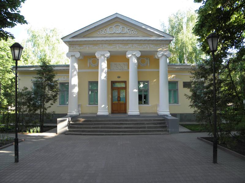 Дом с мезонинином. Музей истории медицины