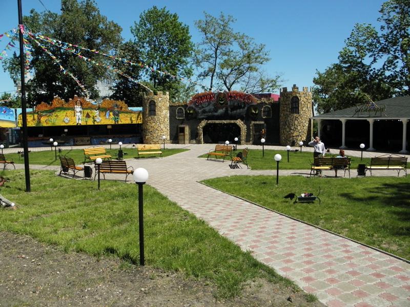 Центальный городской парк культуры и отдыха