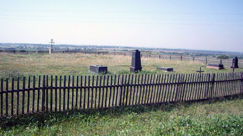 Памятное место усадьбы Боратынских Мара с.Софьинка