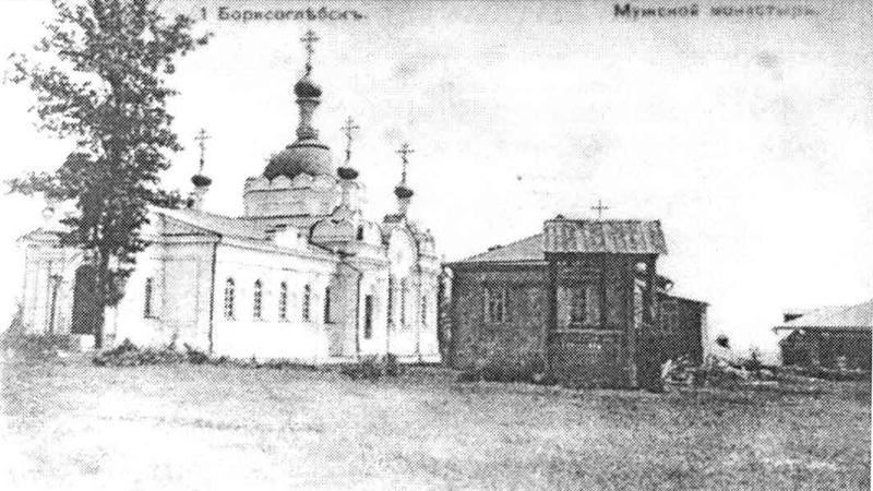 Борисоглебский Александро-Невский мужской монастырь