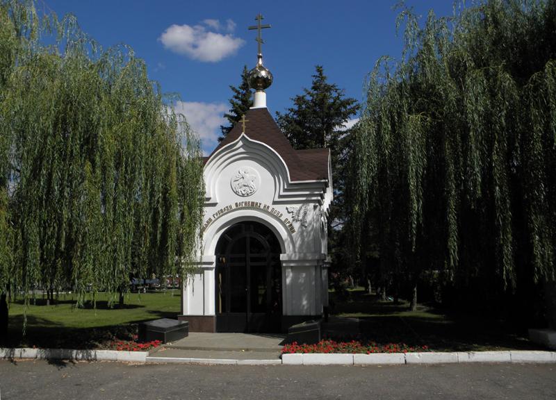 Часовня св. Георгия Победоносца