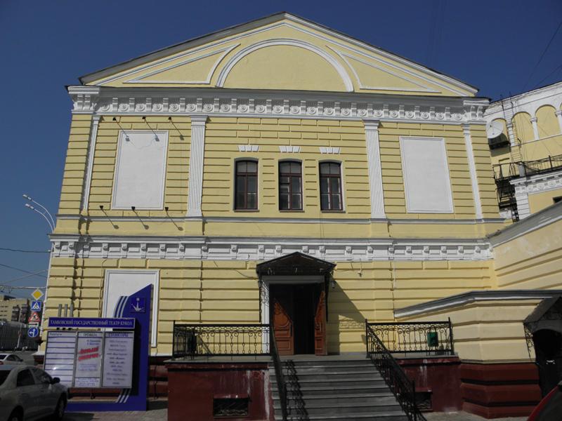 Тамбовский детский кукольный театр