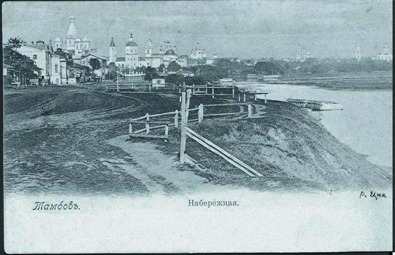 Старый Тамбов Панорама.
