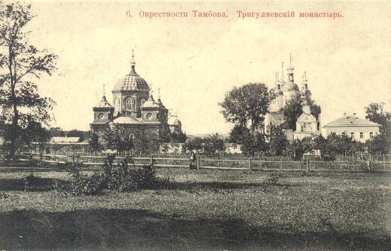Трегуляевский монастырь