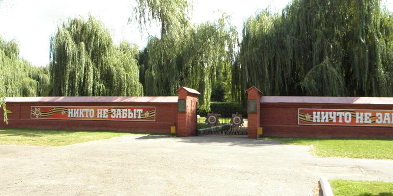 Воздвиженское кладбище